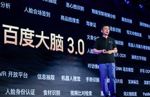 Baidu unveils ERNIE 2.0 natural language framework in Chinese and English