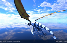 There's A Panzer Dragoon VR Game In Development | UploadVR