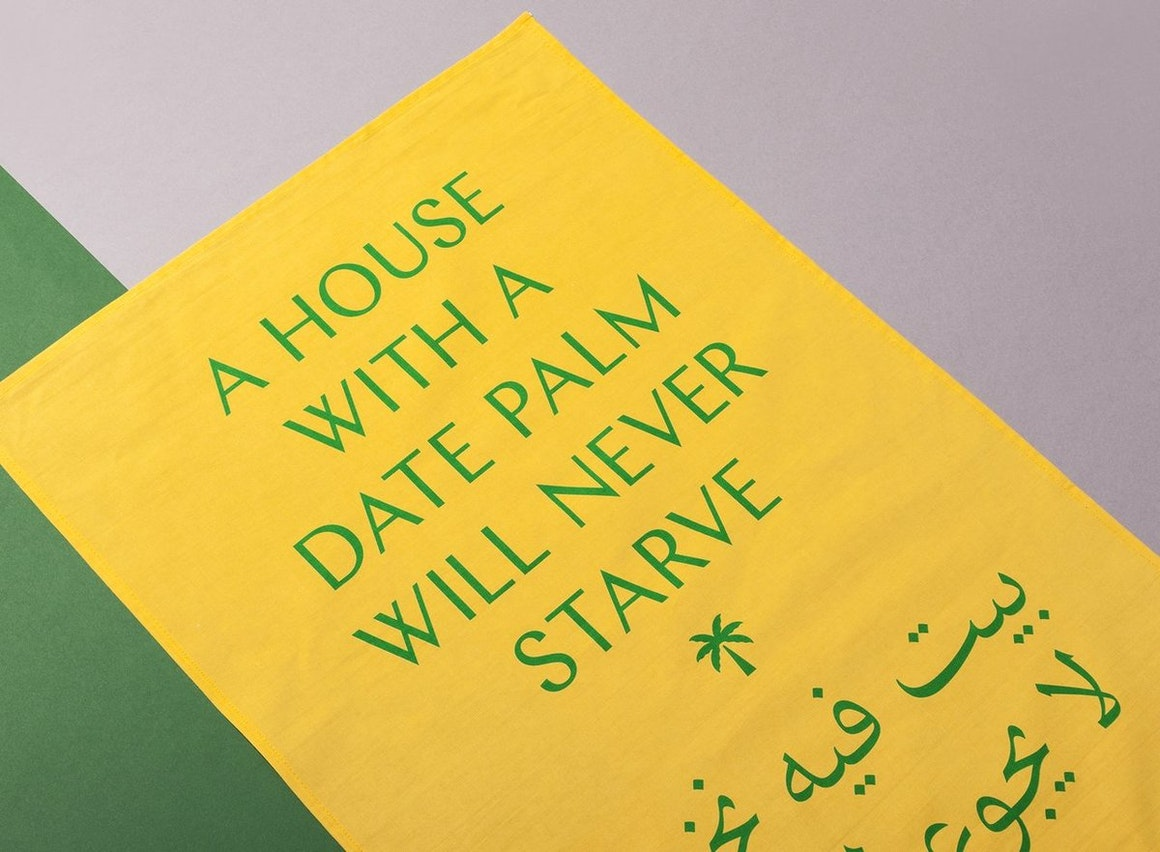"""""""A House With A Date Palm Will Never Starve"""" Tea Towel"""
