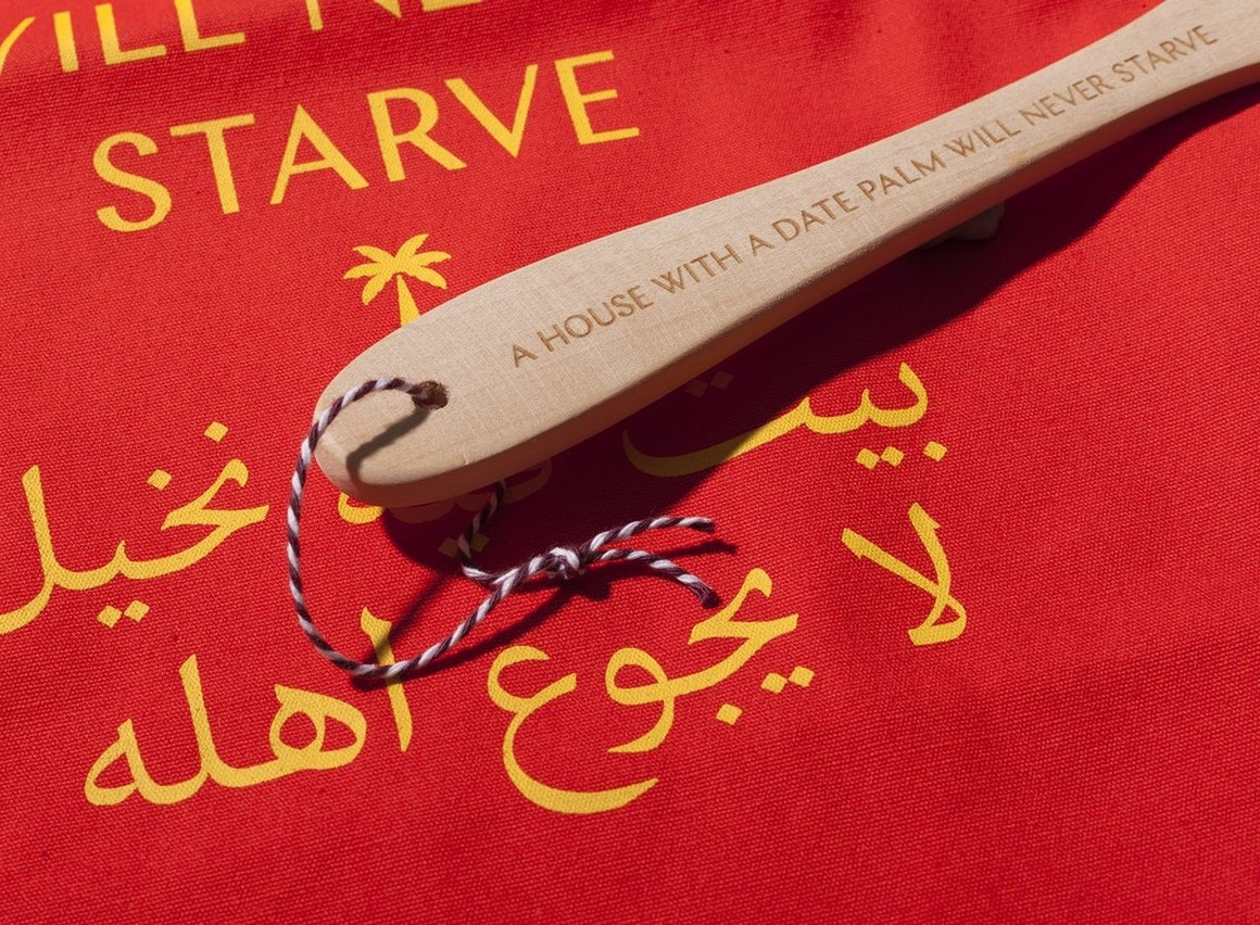 """""""A House With A Date Palm Will Never Starve"""" Wooden Spoon"""