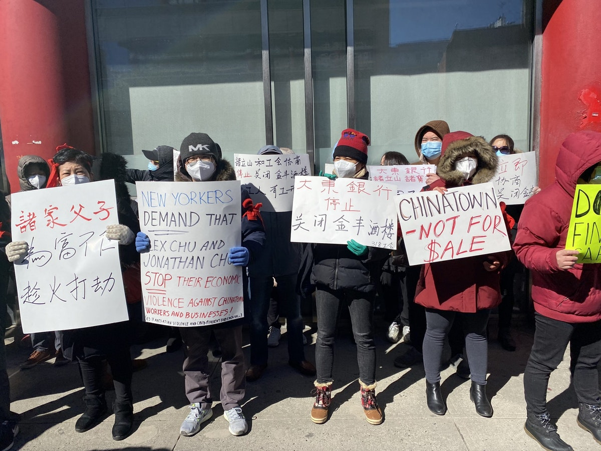 Hundreds of Arts and Restaurant Workers Rally to Save Historic Chinatown Banquet Hall